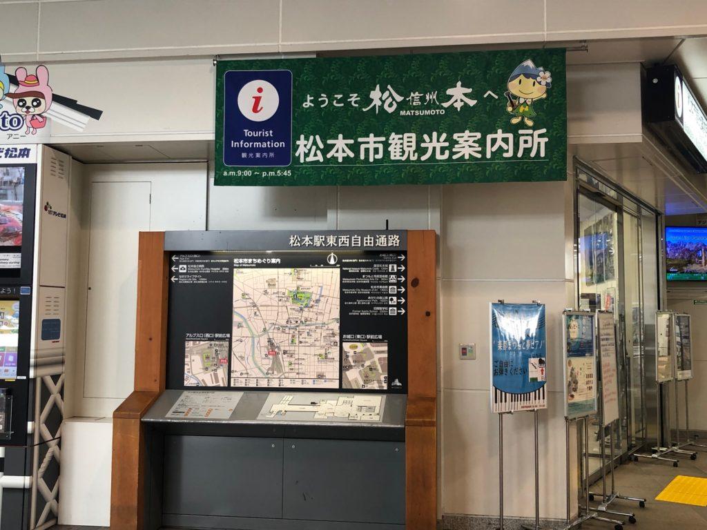飛騨高山 研修 11月19日~20日