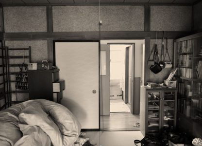 子世代に繋いだ 築51年のリセット住宅