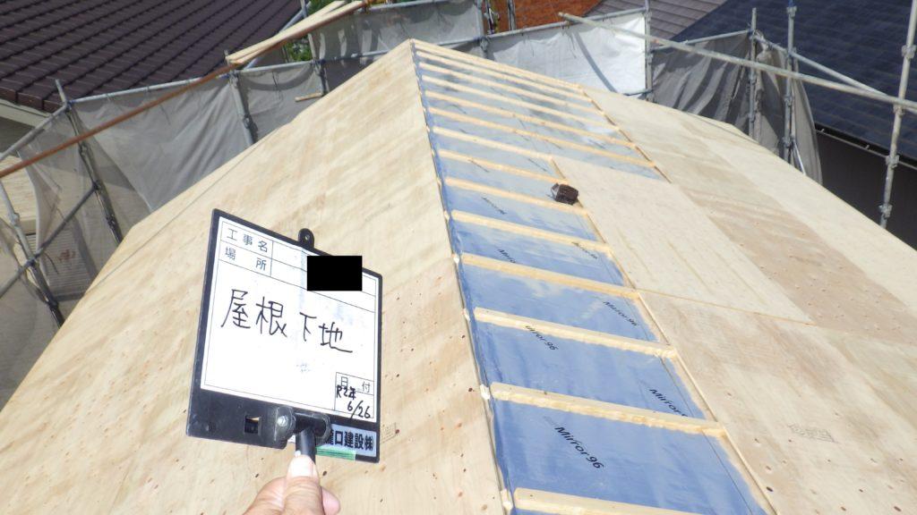 費用対効果に優れた施工方法 屋根に遮熱シート施工
